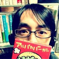 ユウ@だからボドゲがしたい | Social Profile