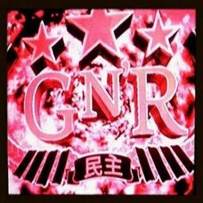 Planeta GNR | Social Profile