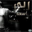 فيصل العنزي  (@0133445) Twitter