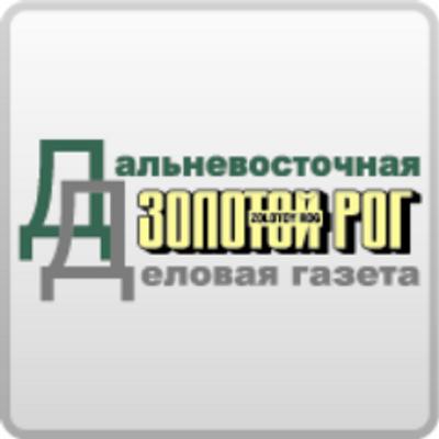 Золотой Рог (@ZpressRu)
