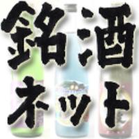 銘酒ネット | Social Profile