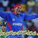 Basharmal (@0101Afghan) Twitter