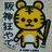 sacchi@28.29ナゴド