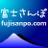 fujisanpo_com