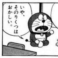 ヒラヲ | Social Profile