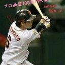 ☆G党☆#6坂本♡ (@006Skmthyt) Twitter