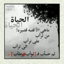 maryam.a.alshehri (@0111Maryam) Twitter
