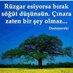 Aşkın TUNA's Twitter Profile Picture