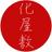 @Yashiki_bot