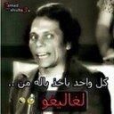 حسن محمد القحطاني (@017223956111111) Twitter