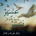 abood (@0007aAboodi) Twitter