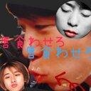 もちぷよの好物は櫻井の唇 (@01253940) Twitter