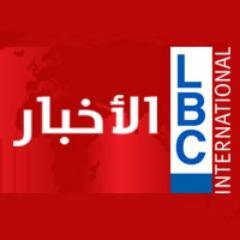 LBCI_NEWS Social Profile