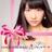 yuki__rinrin