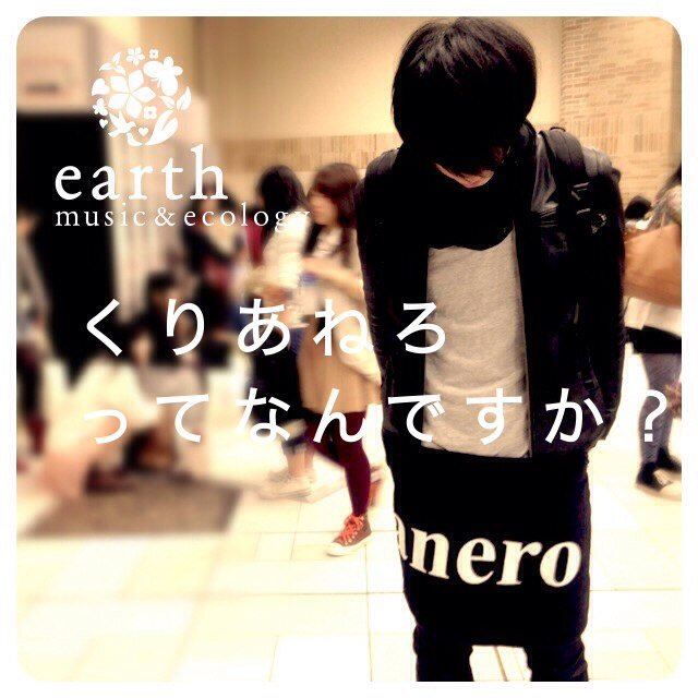 Genki@きーげん Social Profile