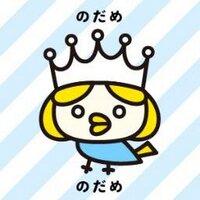 のだめ | Social Profile