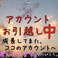 千穂(トゥルトゥルトゥール東條) | Social Profile