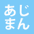 app_jiman