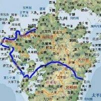 九州の本屋さん 本間おそ松今日も文芸読む | Social Profile