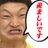 @urayamasii_kamo