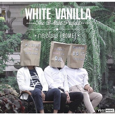 Black Vanilla FC | Social Profile