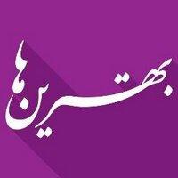 best_of_farsi
