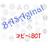 The profile image of bsgcp_bot