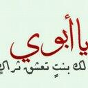 رهف (@0143Norh0143) Twitter