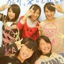 chie akiyama (@0105_chie) Twitter