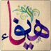 @a_haaifa