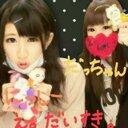 平塚 愛花@AAA (@0124Se) Twitter
