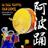The profile image of awaodoribot
