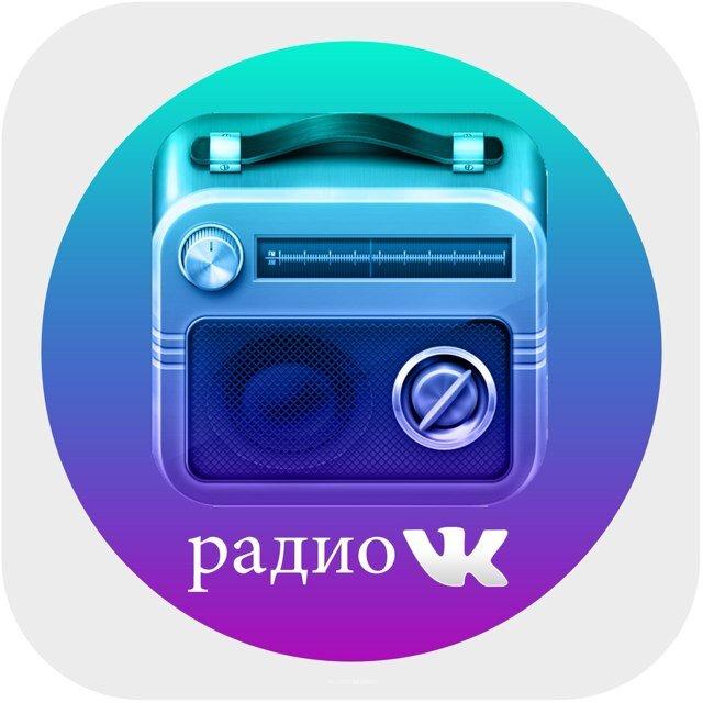 Как сделать радио онлайн бесплатно