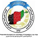 Photo of loyaJirga2013's Twitter profile avatar