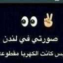 بنت ذياك الشيبه (@01234Bnt) Twitter