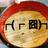 @otokonomatsuri2