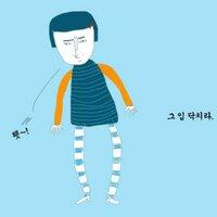 강철심장 | Social Profile