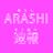 The profile image of arashiSOKU