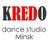 Студия танца Кредо