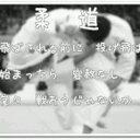 Ayumi  (@0130Naganuma) Twitter