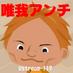 @yuiga_anti