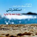 ياسر مهدي (@017_yasir) Twitter