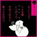 eri♡taku (@0075842) Twitter