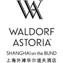 Waldorf Astoria SH