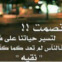 سسعود♥ (@007_saoud) Twitter