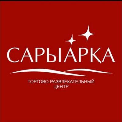 ТРЦ Сарыарка