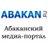 ABAKAN_RU