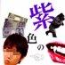 @yukichiget