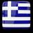 @HellasTweets