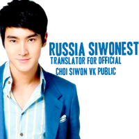 Russia_Siwonest | Social Profile
